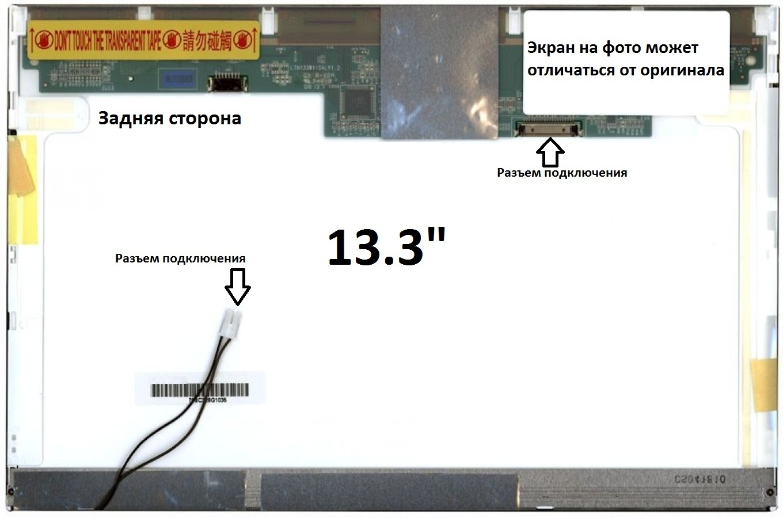 Матрица Toshiba SATELLITE U505-SP2990A